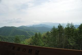 20090523_06